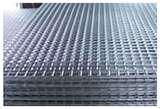 photos of Cattle Steel Fencing Panels