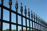 Steel Fencing Online pictures