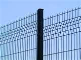 Steel Fencing Manchester photos