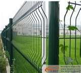 photos of Steel Mesh Fencing