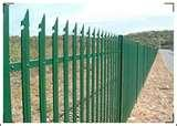 images of Steel Palisade Fence