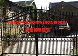 images of Steel Gates And Fences