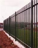 Steel Guard Fence