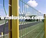 Images of Steel Fence In Uae