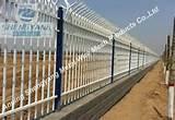 Steel Fence Horizontal Photos