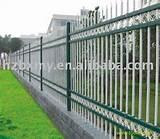 Steel Fence Inserts Photos