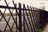 Steel Fence Latch Pictures